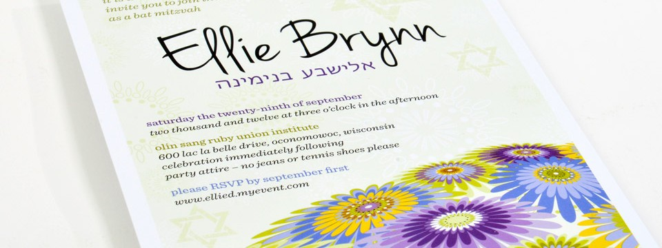 Bat Mitzvah Invitation for Ellie Brynn Dallet